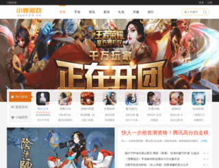 xyz123.cn screenshot