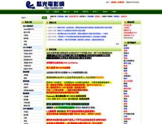 xyzbd.com screenshot