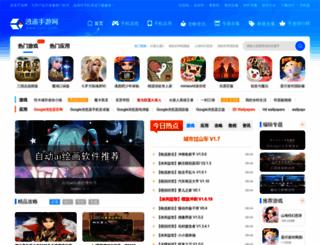 xyzs.com screenshot
