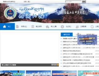 xzep.gov.cn screenshot