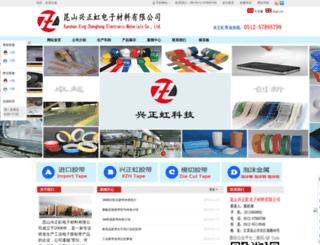 xzhtape.com screenshot