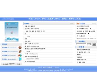 xzjyxb.cn screenshot