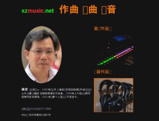xzmusic.net screenshot