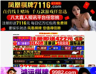 xzn2015.com screenshot