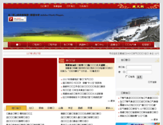 xznjw.gov.cn screenshot