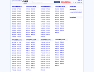 xzsn.alibole.com screenshot