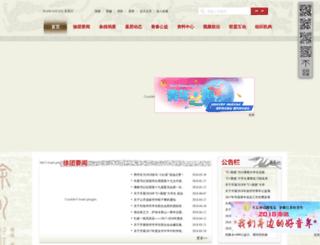 xzyouth.net screenshot