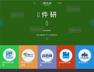 xzyuhui.com screenshot