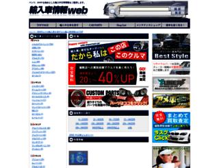 y-cj.com screenshot