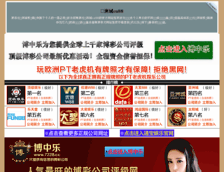 y-iec.com screenshot