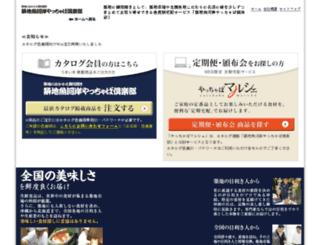 y-marche.com screenshot