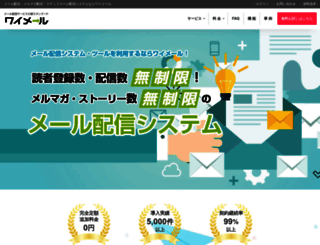 y-ml.com screenshot
