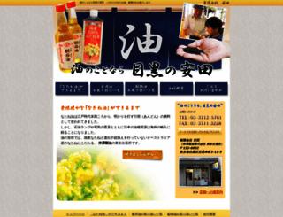 y-oil.com screenshot