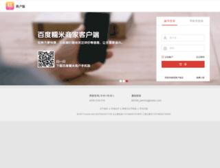 y.nuomi.com screenshot