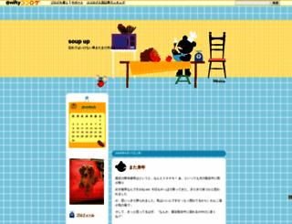 y10240105.cocolog-nifty.com screenshot