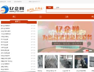 y755.com screenshot