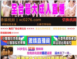 y77889.com screenshot