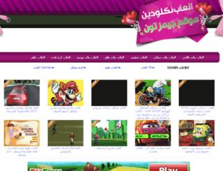 y8-gamess.com screenshot