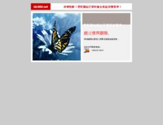 y8y8.org screenshot