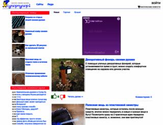 ya-superpuper.com screenshot