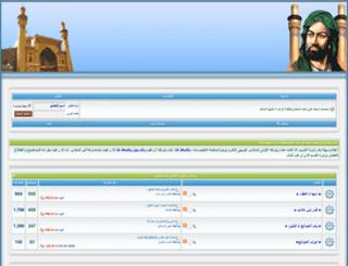 ya3ale.com screenshot
