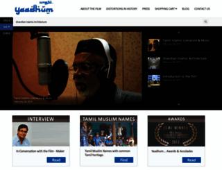 yaadhum.com screenshot