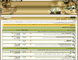 yaalee.com screenshot