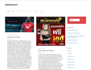 yaaree.com screenshot