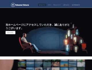 yabanna-yatsura.jp screenshot