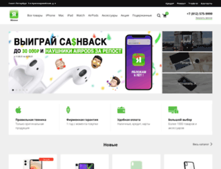 yablokistore.ru screenshot