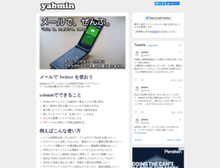 yabm.in screenshot