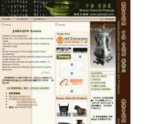 yaboqtw.com screenshot