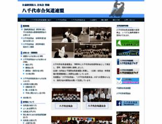 yachiyoaikikai.com screenshot