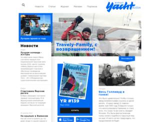 yachtrussia.com screenshot