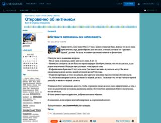 yachtweek.livejournal.com screenshot