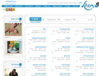 yad2.hoogel.co.il screenshot