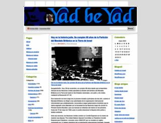 yadbeyad.wordpress.com screenshot