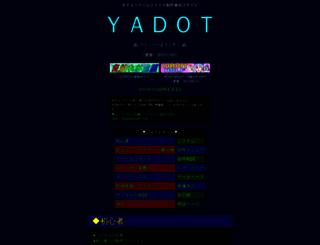 yado.tk screenshot