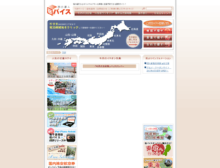 yadovice.jp screenshot