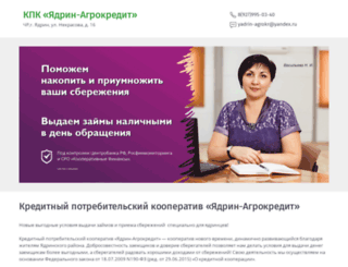 yadrinkredit.ru screenshot