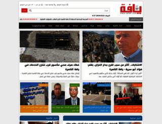 yafah.com screenshot