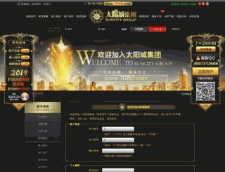 yaftabad.com screenshot