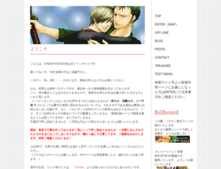 yagi14.jimdo.com screenshot