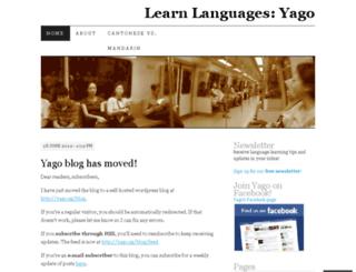 yagosingapore.wordpress.com screenshot