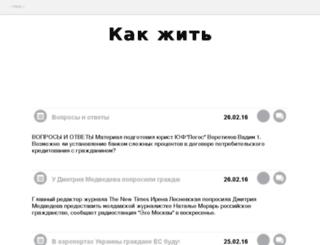 yagrazdanin.ru screenshot