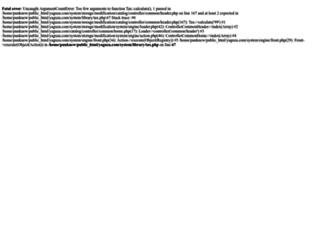 yaguza.com screenshot