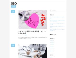 yahaq.org screenshot