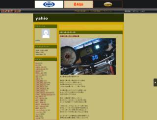 yahio.militaryblog.jp screenshot