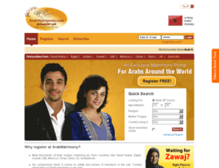 yahoo.arabmatrimony.com screenshot