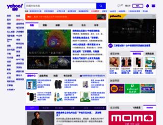 yahoo.com.tw screenshot